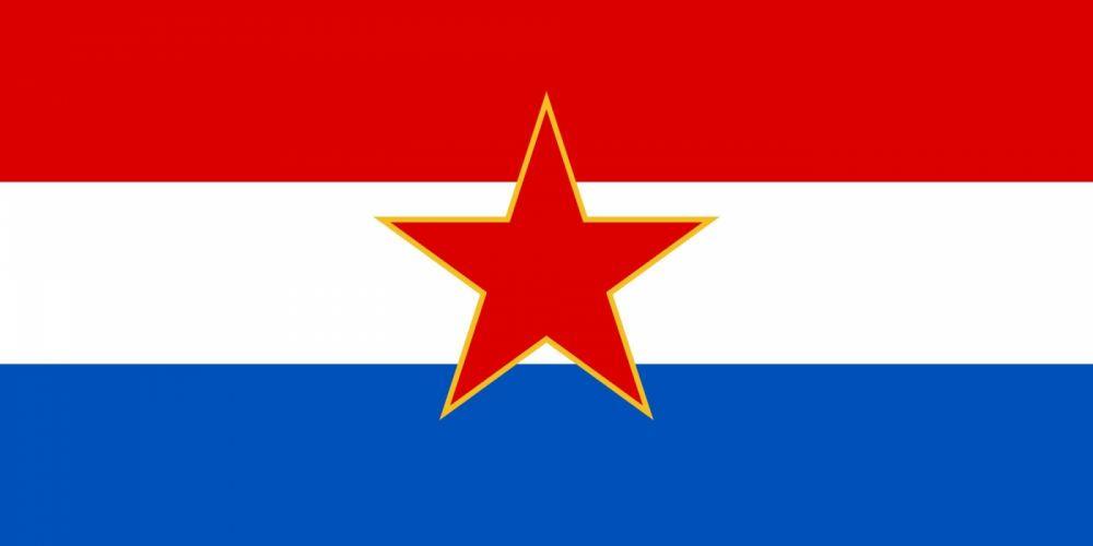 2000px-Flag of the Socialist Republic of Croatia_svg wallpaper