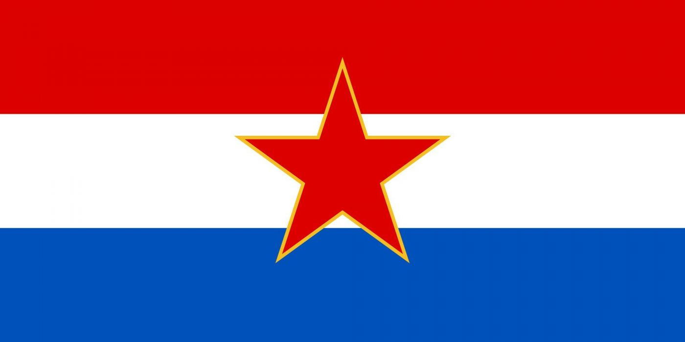 2000px-Flag of the Socialist Republic of Croatia_svg wallpaper