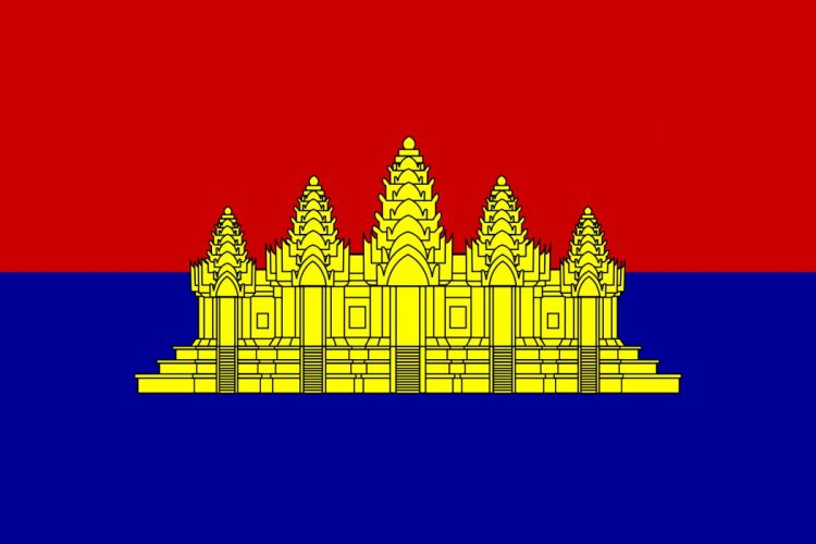 2000px-Flag of the State of Cambodia (alternate svg vesion)_svg wallpaper