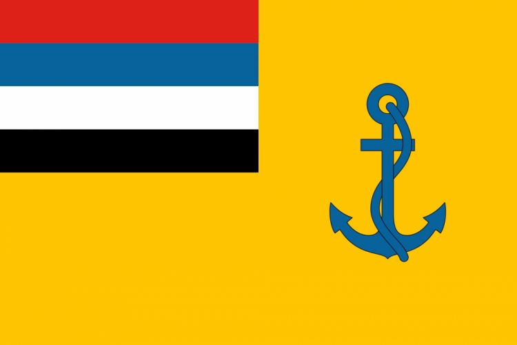 2000px-Flag of the Minister of Defence of Manchukuo_svg wallpaper