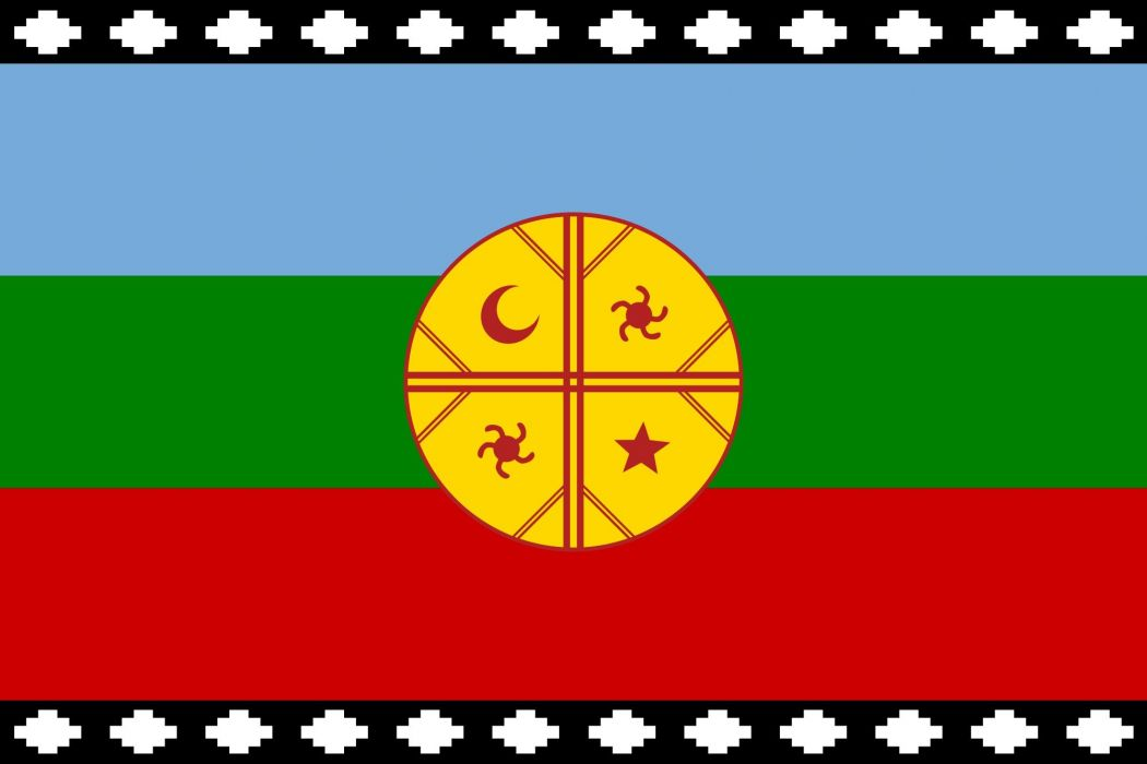 2000px-Flag of the Mapuches_svg wallpaper