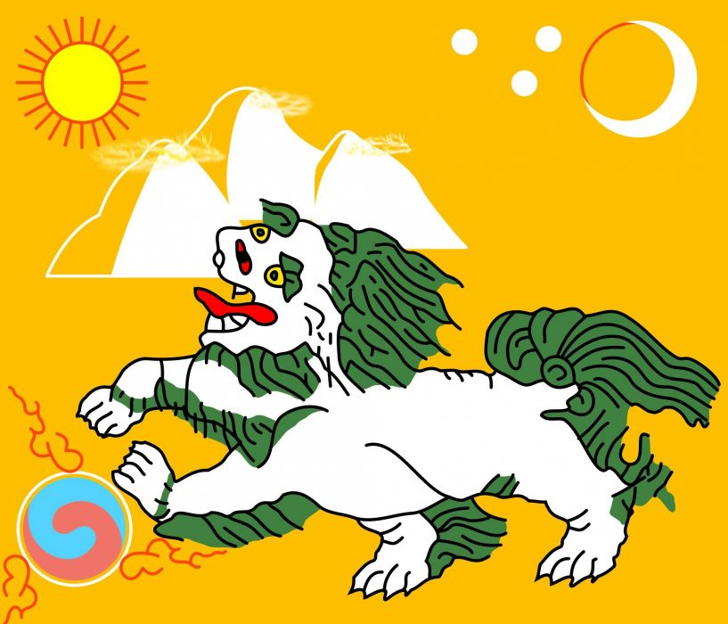 2000px-Flag of Tibet 1920-1925_svg wallpaper