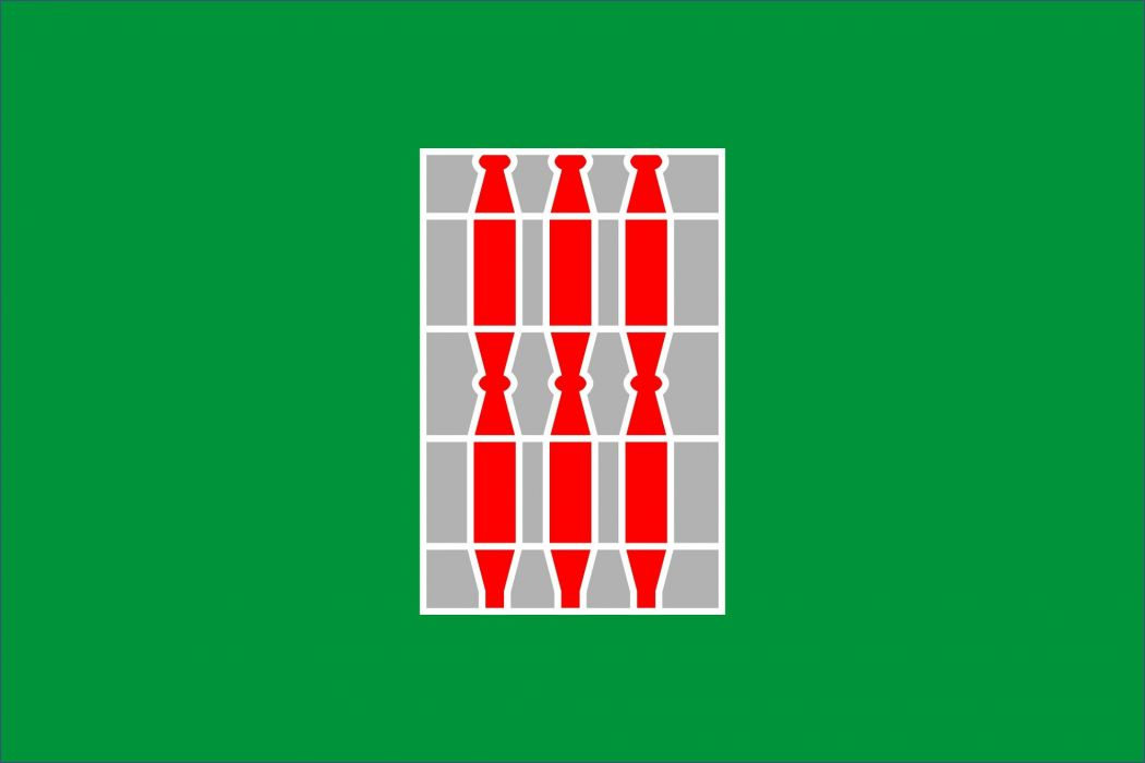 2000px-Flag of Umbria_svg wallpaper