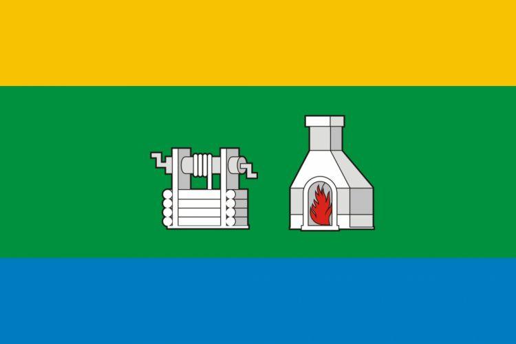 2000px-Flag of Yekaterinburg (Sverdlovsk oblast)_svg wallpaper
