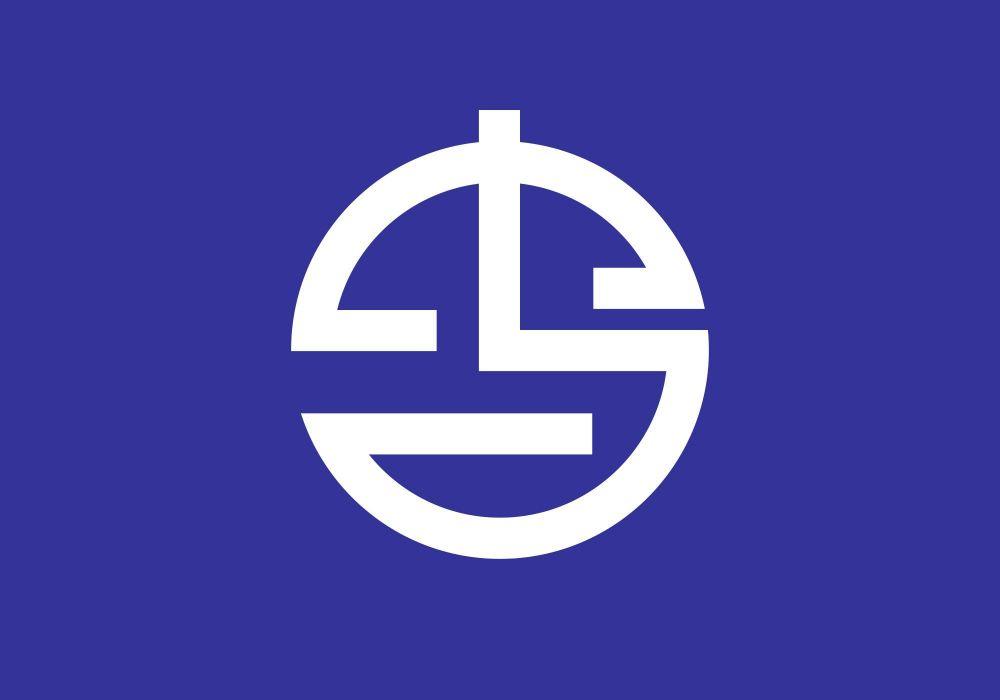 2000px-Flag of Yonaguni Okinawa_svg wallpaper