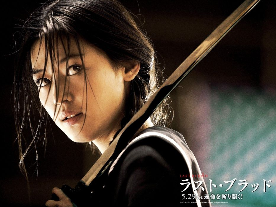 Asians Korean Blood: The Last Vampire Jeon Ji Hyun wallpaper