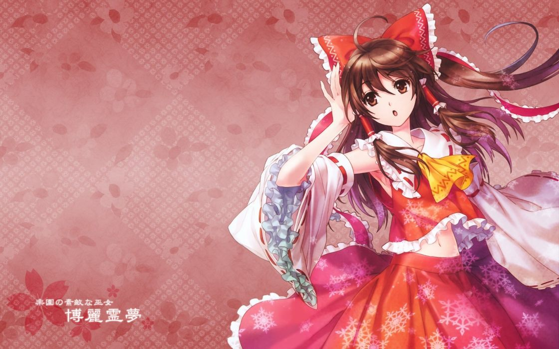 video games Touhou Miko Hakurei Reimu detached sleeves wallpaper