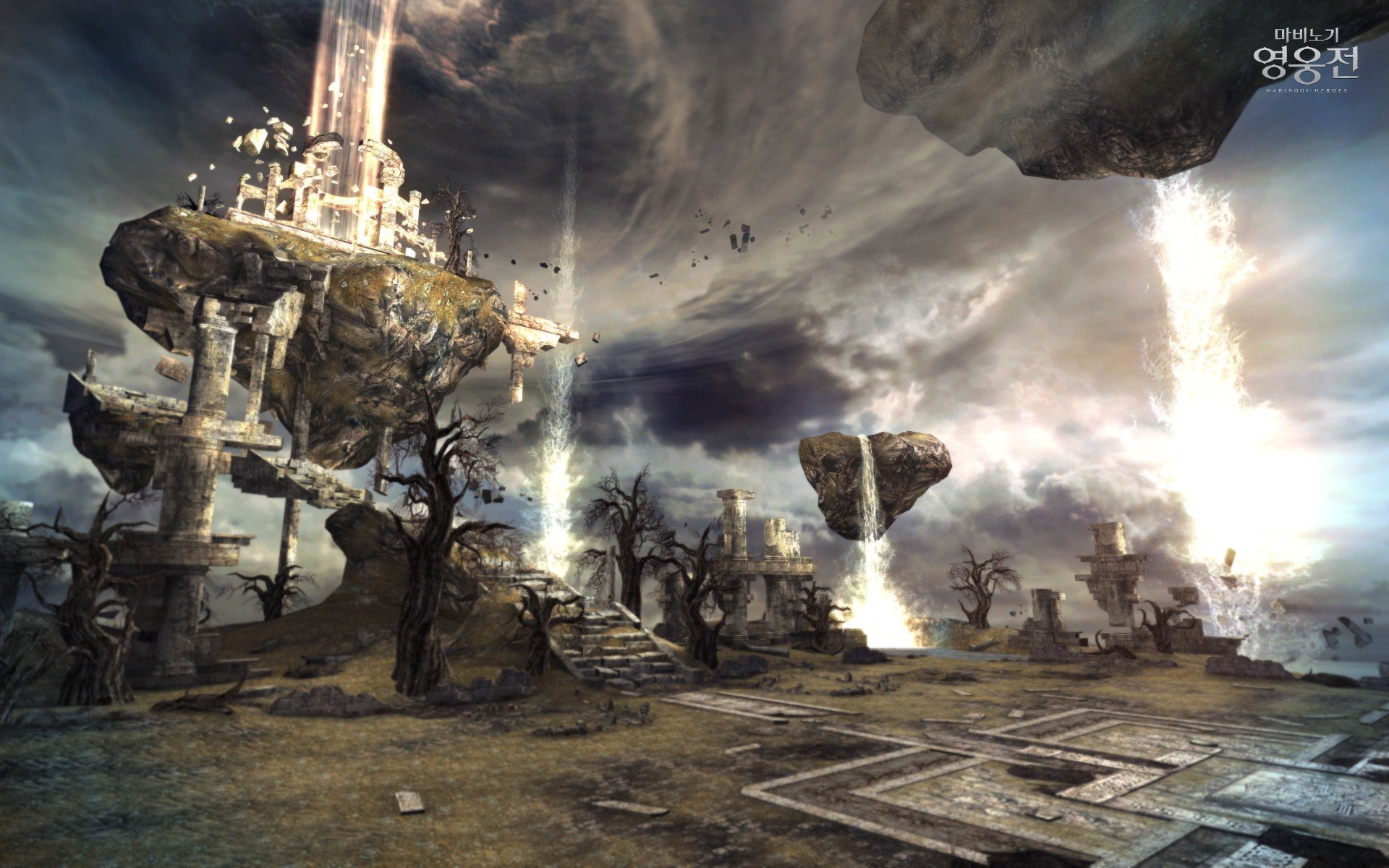 Dark scythe Vindictus Nexon Games transformation Mabinogi Heroes .