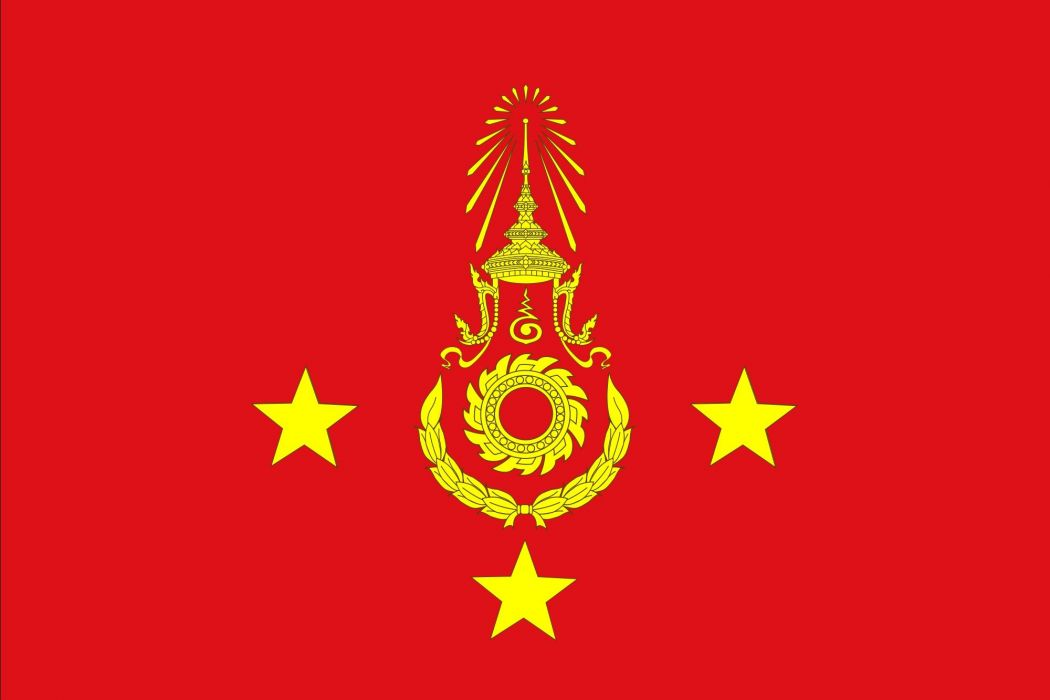 2000px-Flag Thai Army Region Commander_svg wallpaper