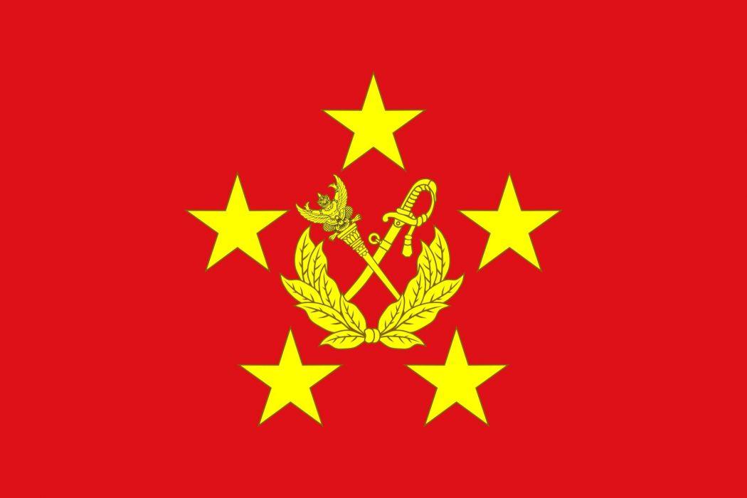 2000px-Flag Thai Field Marshal_svg wallpaper