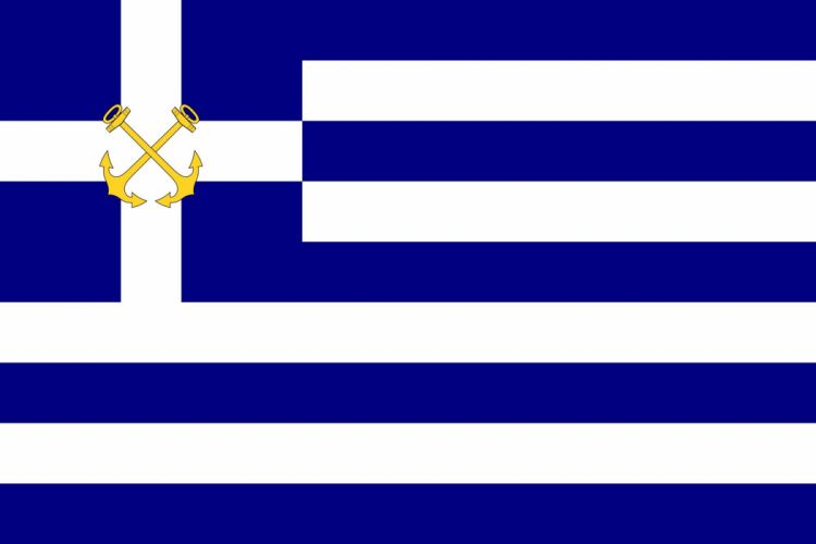 2000px-Hellenic Coast Guard Flag_svg wallpaper