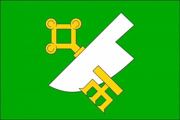 2000px-KluAaov TR flag_svg wallpaper