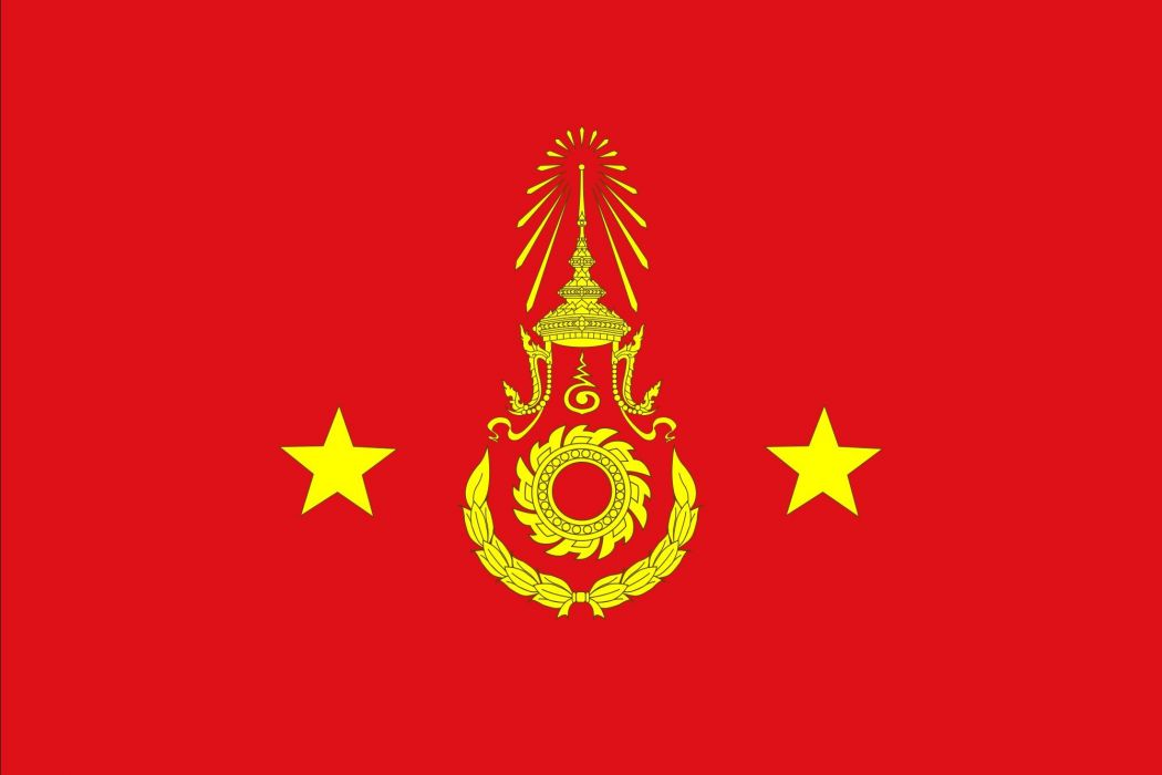 2000px-Flag Thai Army Division Commander_svg wallpaper