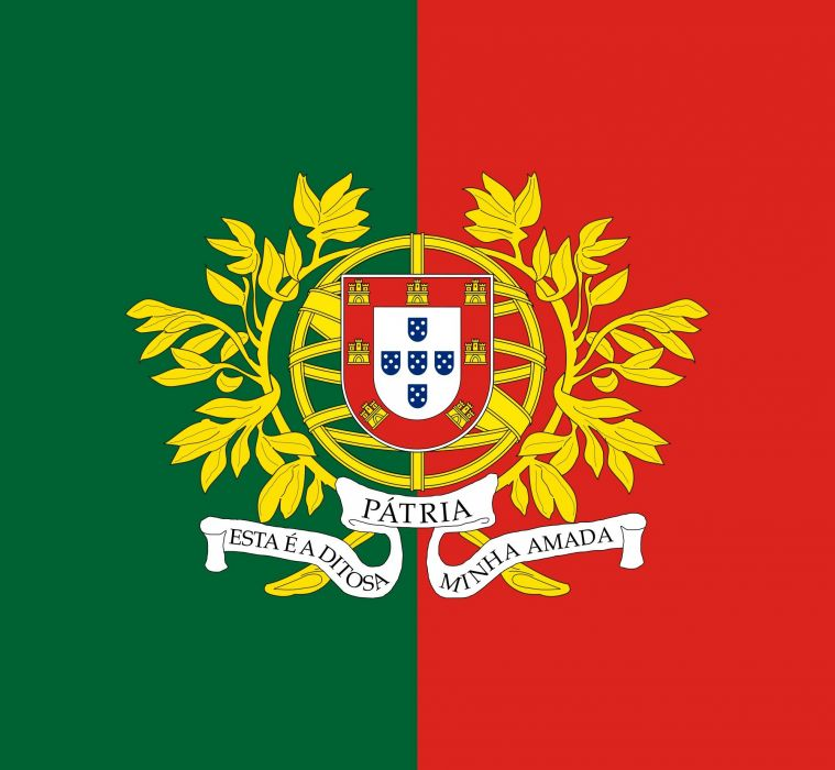 2000px-Military flag of Portugal_svg wallpaper