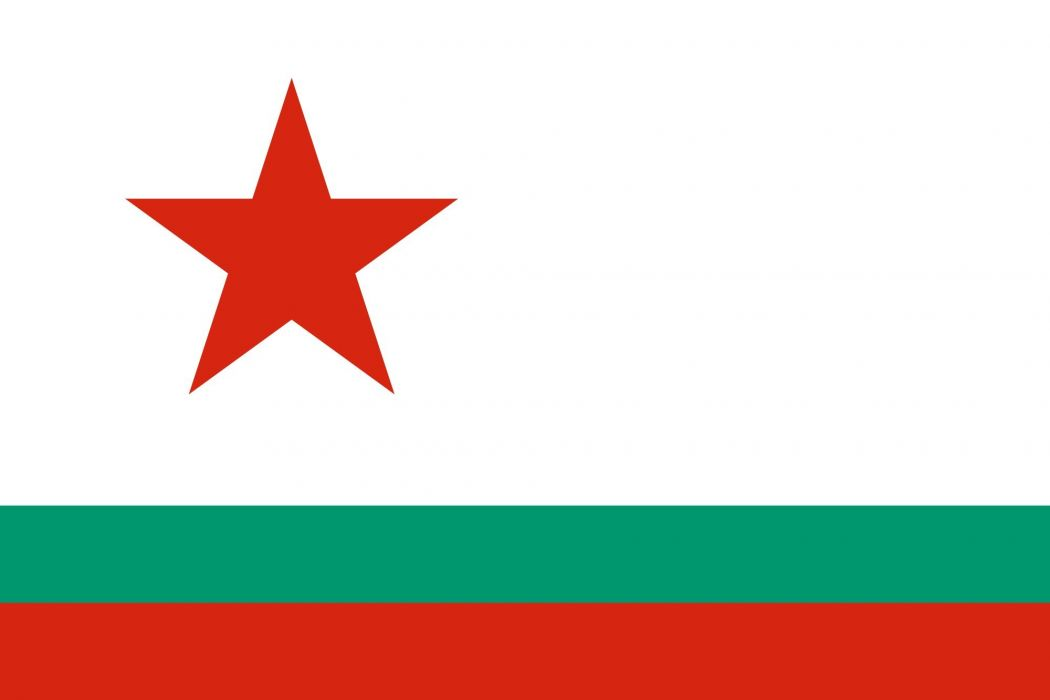 2000px-Naval Ensign of Bulgaria (1955-1990)_svg wallpaper