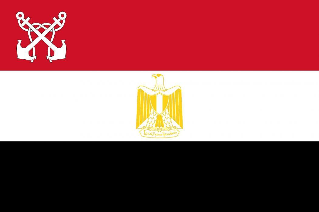 2000px-Naval Ensign of Egypt_svg wallpaper