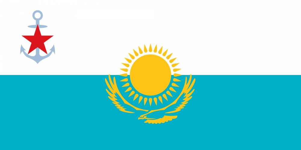 2000px-Naval Ensign of Kazakhstan_svg wallpaper