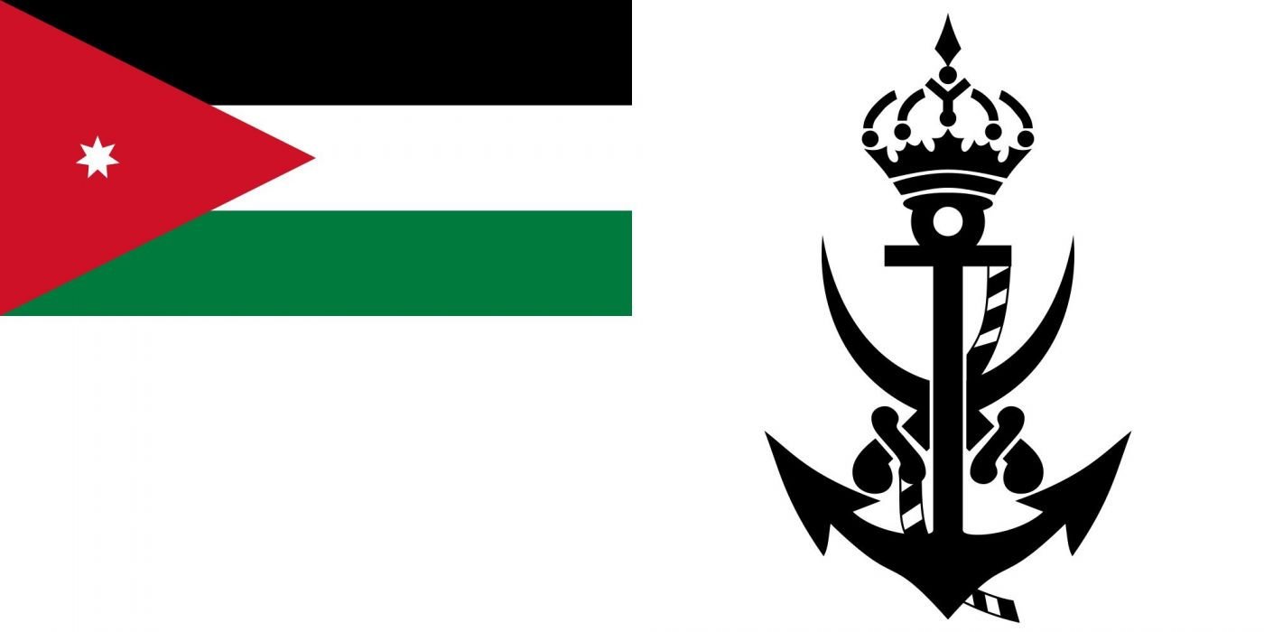 2000px-Naval Ensign of Jordan_svg wallpaper