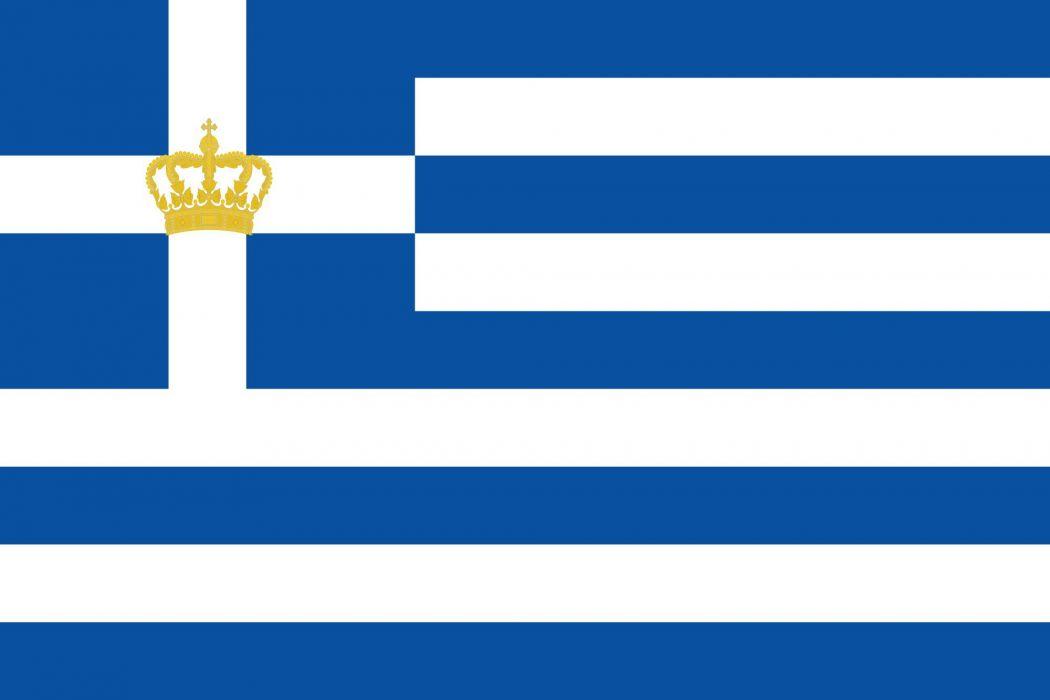 2000px-Naval Ensign of Kingdom of Greece_svg wallpaper