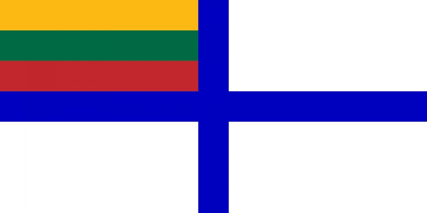 2000px-Naval Ensign of Lithuania_svg wallpaper
