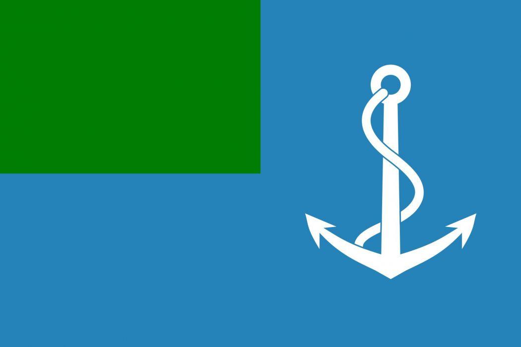 2000px-Naval Ensign of Libya_svg wallpaper