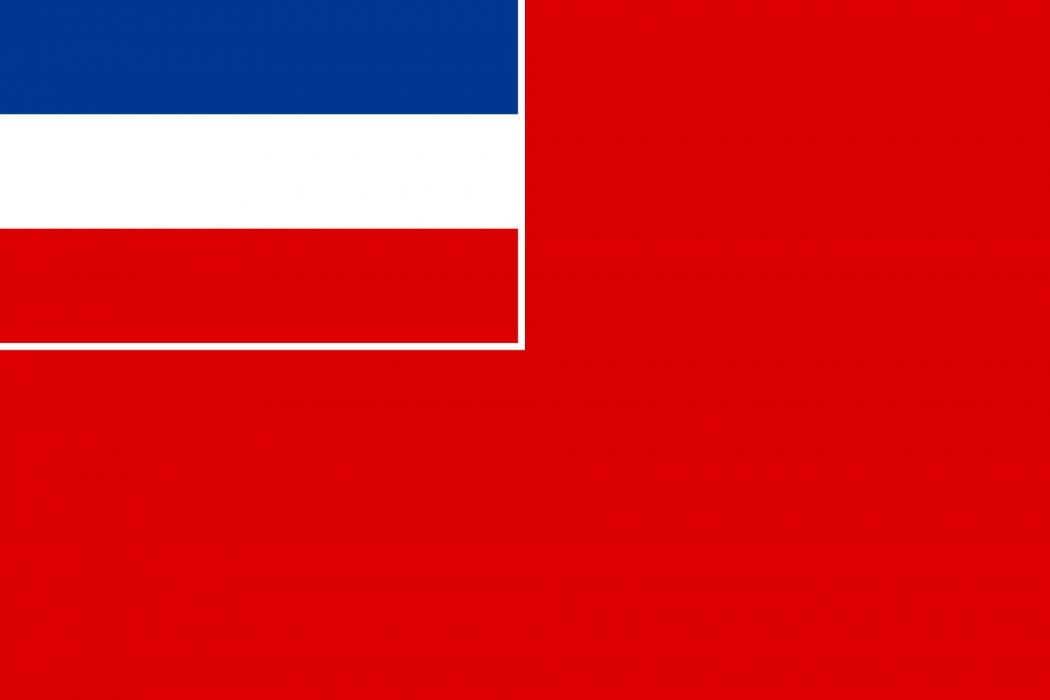 2000px-Naval Ensign of Serbia and Montenegro_svg wallpaper