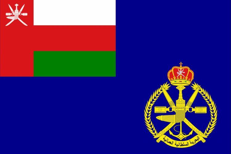 2000px-Naval Ensign of Oman_svg wallpaper