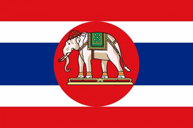 2000px-Naval Ensign of Thailand_svg wallpaper