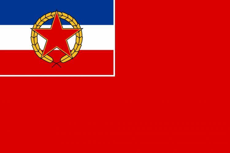 2000px-Naval Ensign of SFR Yugoslavia_svg wallpaper