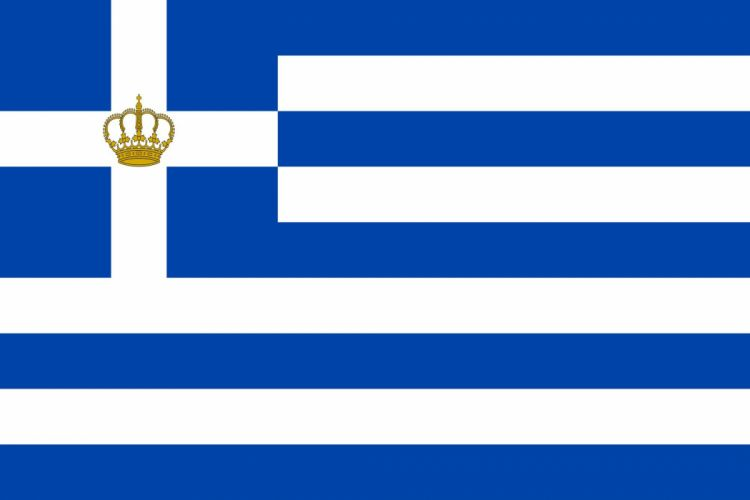 2000px-Naval Ensign of the Kingdom of Greece_svg wallpaper