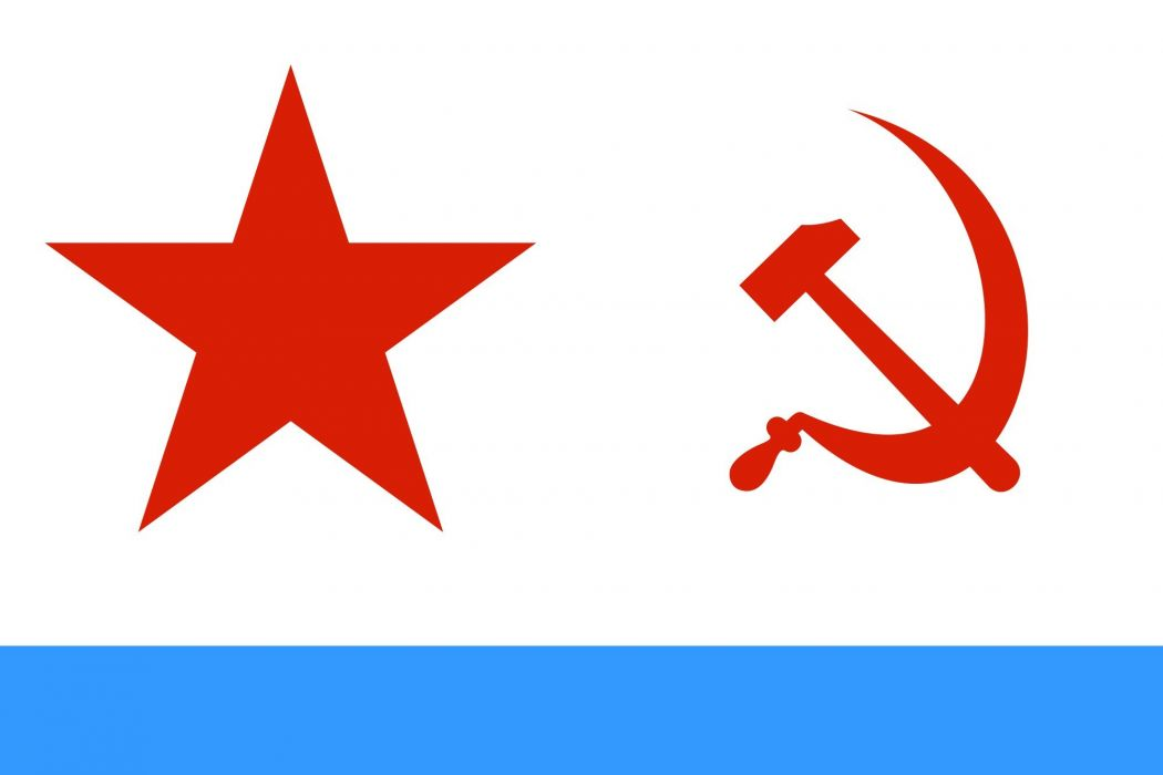 2000px-Naval Ensign of the Soviet Union 1935_svg wallpaper