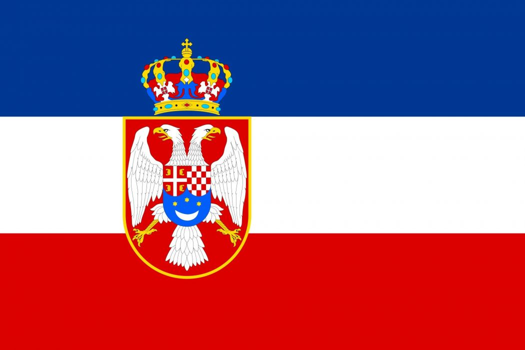 2000px-Naval Ensign of the Kingdom of Yugoslavia_svg wallpaper