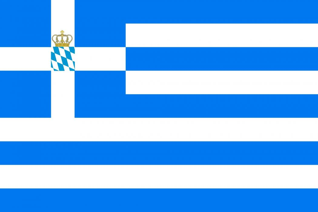 2000px-Naval Ensign of the Kingdom of Greece (1833)_svg wallpaper