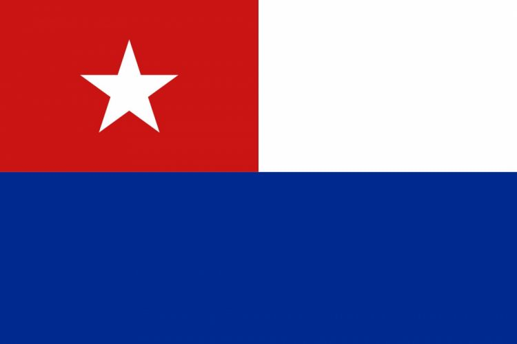 2000px-Naval Jack of Cuba_svg wallpaper