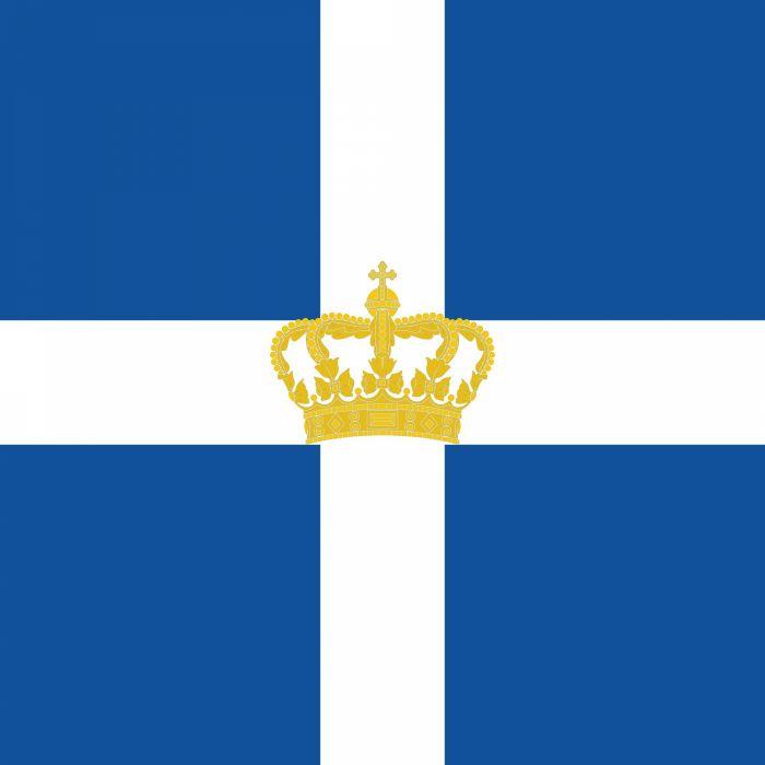 2000px-Naval Jack of Kingdom of Greece_svg wallpaper