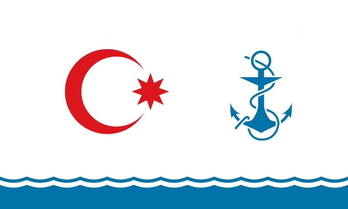 2000px-Naval Flag of Azerbaijan_svg wallpaper