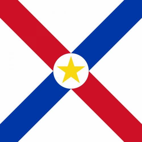 2000px-Naval Jack of Paraguay_svg wallpaper