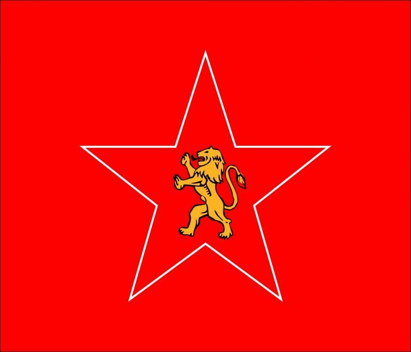 2000px-Naval Jack of Bulgaria (1949-1955)_svg wallpaper