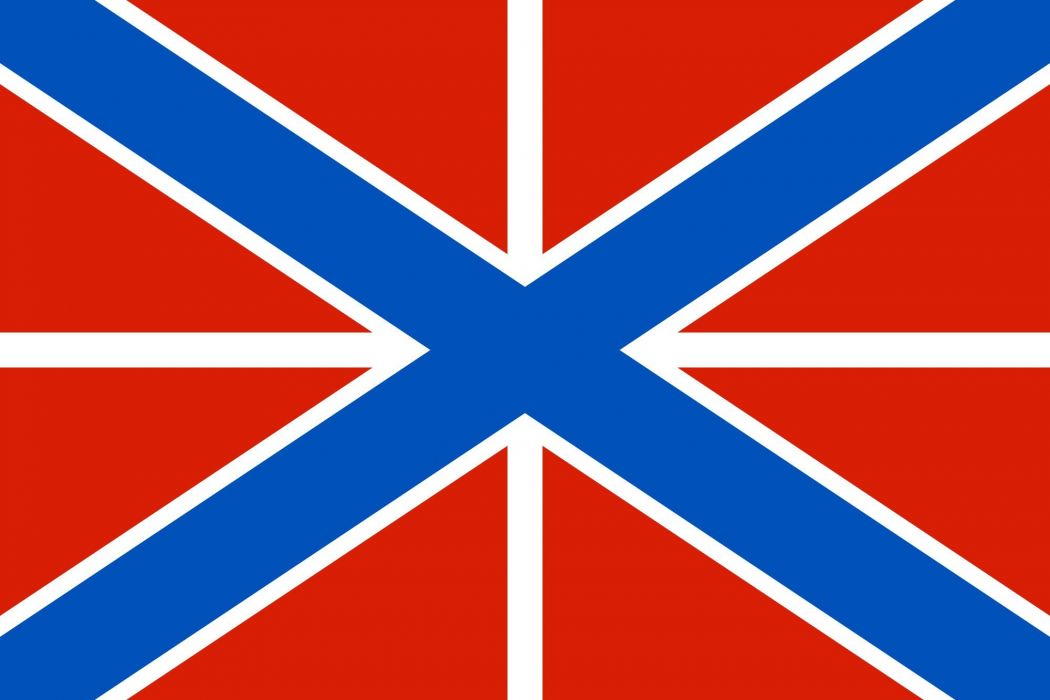 2000px-Naval Jack of Russia_svg wallpaper