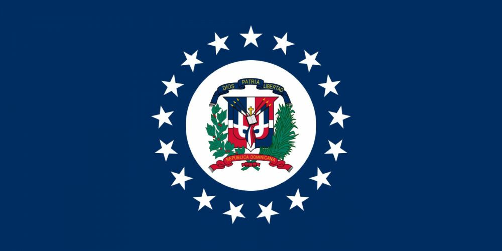 2000px-Naval Jack of the Dominican Republic_svg wallpaper