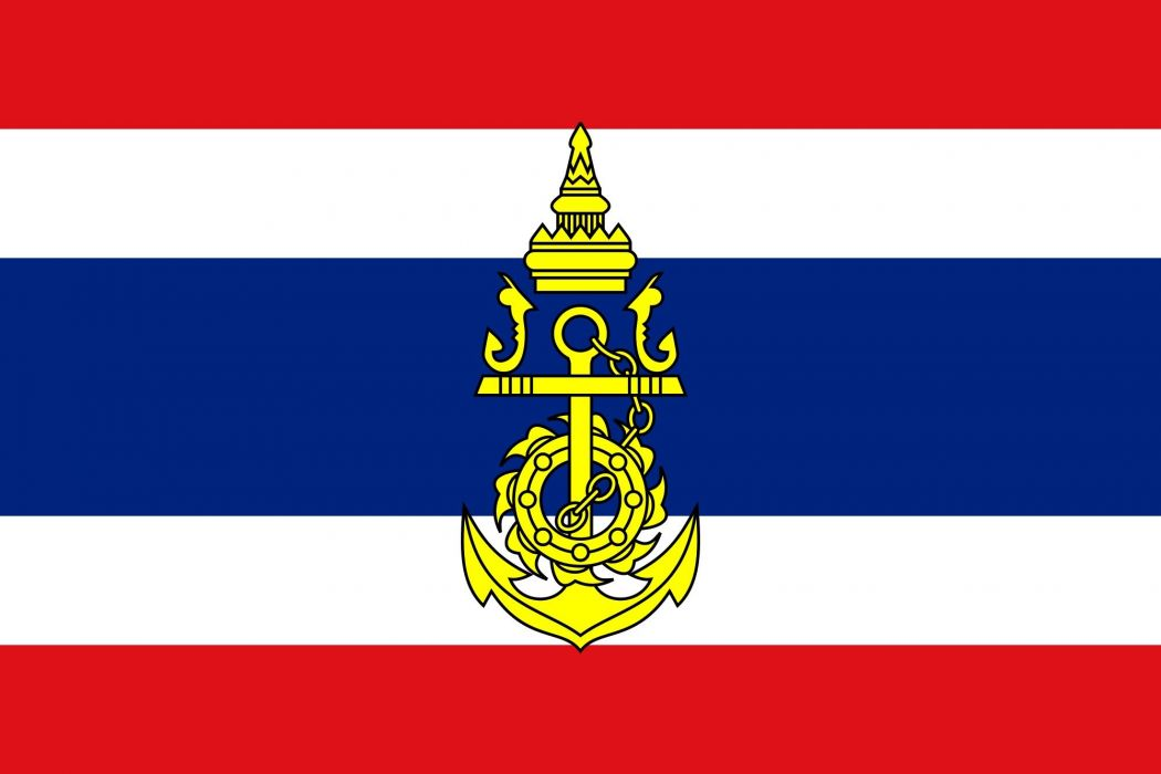 2000px-Naval Jack of Thailand_svg wallpaper