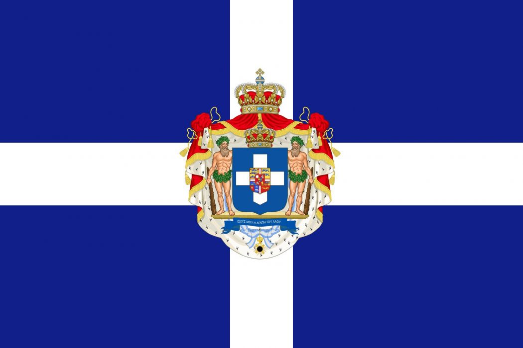 2000px-Personal flag of King George I of Greece_svg wallpaper