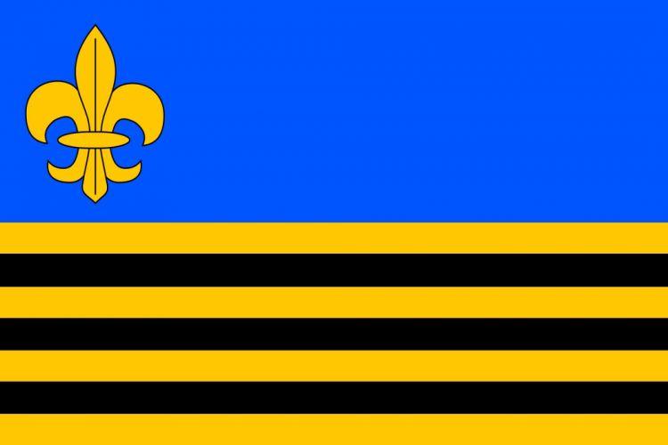 2000px-Praha-Cakovice flag_svg wallpaper