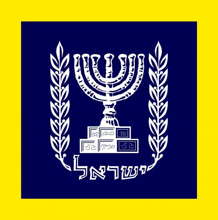 2000px-Presidential Standard (Israel) at sea_svg wallpaper