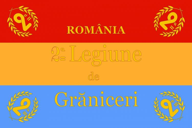 2000px-Romanian Army Flag - 1866 used model_svg wallpaper