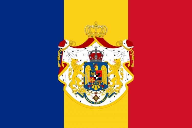 2000px-Romanian Army Flag - 1921 official model_svg wallpaper