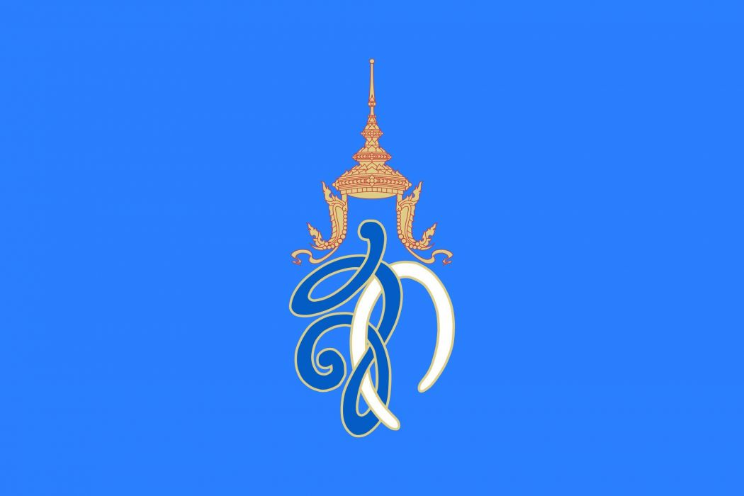 2000px-Royal Flag of Queen Sirikit_svg wallpaper