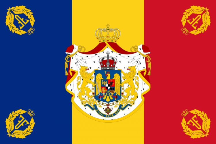 2000px-Romanian Army Flag - 1921 used model_svg wallpaper