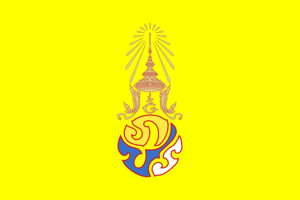 2000px-Royal Flag of King Rama IX_svg wallpaper