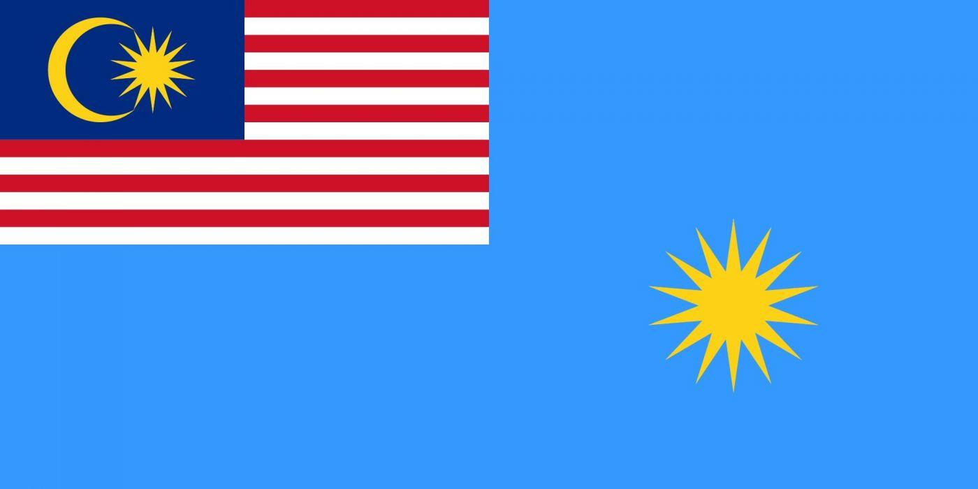 2000px-Royal Malaysian Air Force Flag_svg wallpaper
